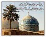 <div><br /></div><div>سرتاج پیراں پیر من  سلطان عبدالقادر است</div>